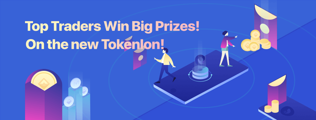 Tokenlon officially released! Trade the most and get rich rewards!